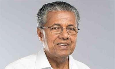 latest-news-pinarayi-vijayan-in-p-u-chitra-issue