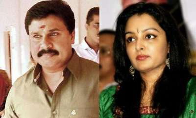 latest-news-dileep-manju-warrier
