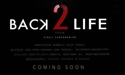 latest-news-back-2life