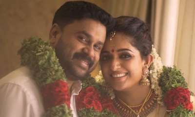 chit-chat-kavya-madhavan-is-pregnant-says-media-report