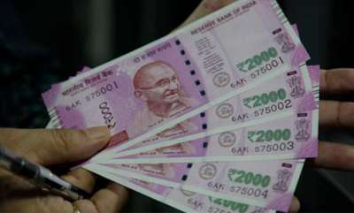 latest-news-200-rupee-note-coming-soon-says-by-junior-finance-minister
