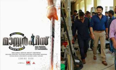 latest-news-mammoottys-new-film-masterpiece-title-launched