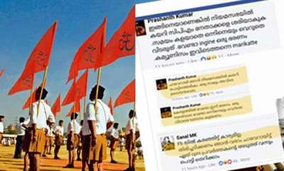 latest-news-sanghpariwar-sympathizer-demands-suicide-bomb-attack-in-kerala-assembly