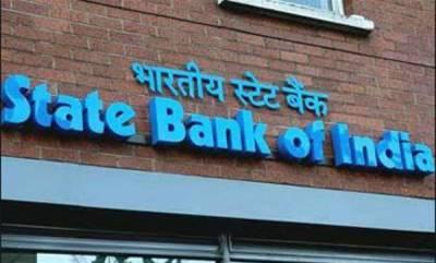 latest-news-sbi-savings-bank-deposit-interest
