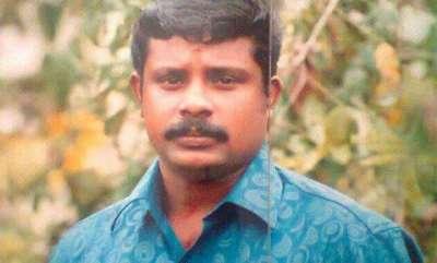 latest-news-police-says-rajesh-murder-political-murder