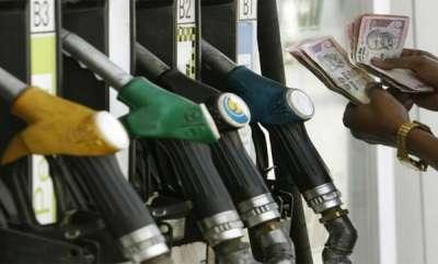 latest-news-petrol-diesel-price