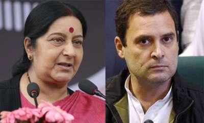 latest-news-sushama-swaraj-lashes-out-at-rahul-gandhi-over-meeting-chinese-envoy