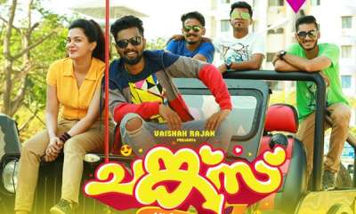 movie-reviews-chunkzz-movie-review