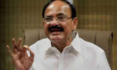 latest-news-venkaiha-naidu-elected-new-vice-president-of-india