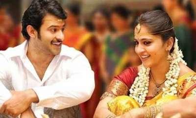 latest-news-prabhas-reveals-relation-with-anushka