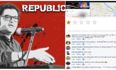 latest-news-republic-tv-excludes-rating-option-on-their-facebook-page