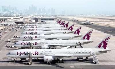 latest-news-qatar-issue