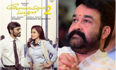 entertainment-mohanlals-max-lab-to-release-vip2-in-kerala