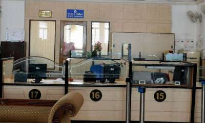 latest-news-four-days-of-bank-leave-is-on-for-regular-period