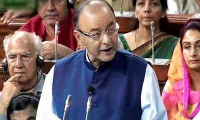 latest-news-forces-have-enough-ammo-to-face-any-situation-arun-jaitley