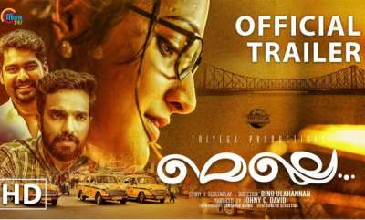 latest-news-official-trailer-of-melle-released