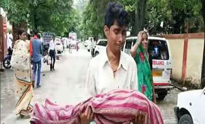 latest-news-death-toll-rise-in-ghorakpur-hospital