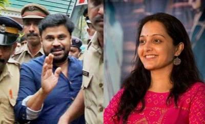kerala-dileeps-bail-plea-wcc-in-trouble