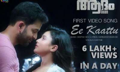 latest-news-the-first-song-video-from-adam-joan-becomes-viral-crossing-6-lakh-views-in-a-day