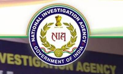 india-terror-funding-case-nia-raids-12-locations-in-kashmir
