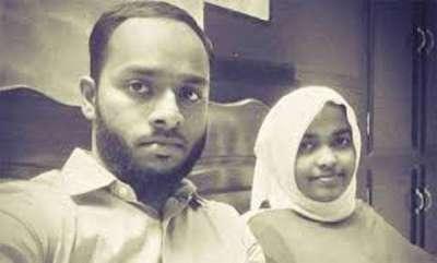 kerala-sc-directs-nia-probe-into-muslim-mans-nikah-annulment-case