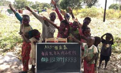 tech-news-chinese-web-merchants-are-using-african-children-to-advertise-search-engines-and-camgirls