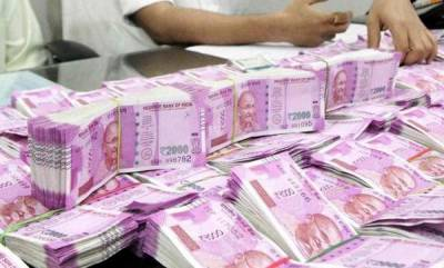 latest-news-bjp-gets-705-crore-fund-in-four-year