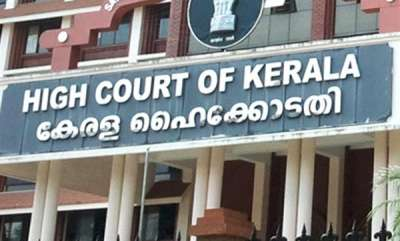 latest-news-is-there-any-way-to-find-missing-kids-kerala-high-court