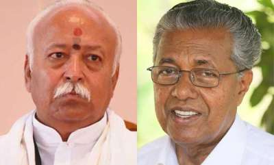 latest-news-it-was-cmos-move-that-thwarted-rss-plan