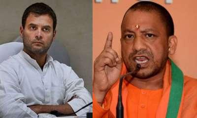 latest-news-yogi-adhithyanath-against-rahul-gandhis-visit-to-ghorakpur