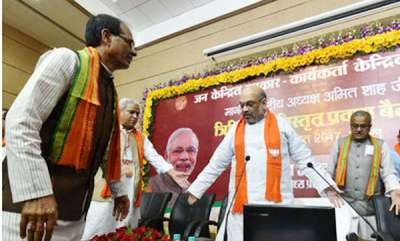 latest-news-shivraj-singh-chouhan-to-lead-bjp