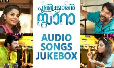 latest-news-muzik247-releases-the-songs-of-mammoottys-pullikkaran-staraa