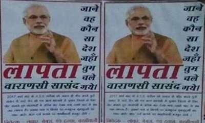 latest-news-posters-of-missing-modi-hit-nook-and-corner-of-varanasi