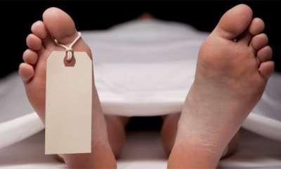 latest-news-dead-body-found