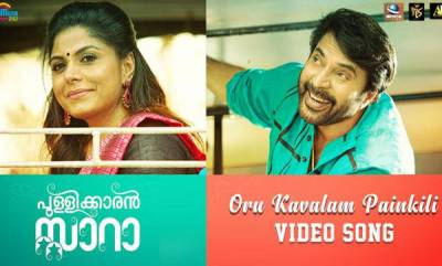 entertainment-second-video-song-from-pullikkaran-staraa-crosses-3-lakh-views-in-a-day