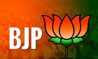 latest-news-bjp-medical-college-scam