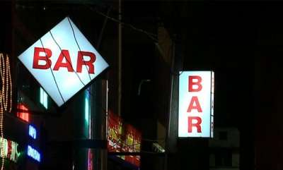 latest-news-bars-likely-to-reopen-ministry-will-decide-it-tomorrow
