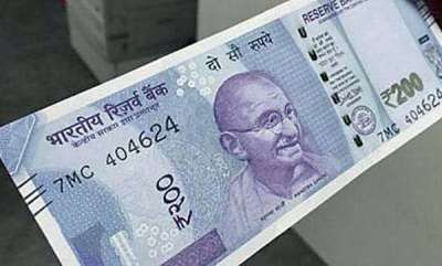latest-news-rbi-is-ready-to-release-200-rupees-notes-in-september