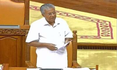latest-news-opposition-ruckus-in-kerala-assembly