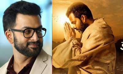 latest-news-prithviraj-about-the-reason-of-tiyaans-failure