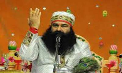 india-dera-head-leaves-for-panchkula-court