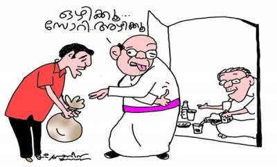 mangalam-special-teaches-appointment-liquor-policy-kerala-bishops