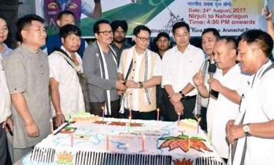 latest-news-central-minister-cut-cake-pictured-with-national-flag-in-controversy