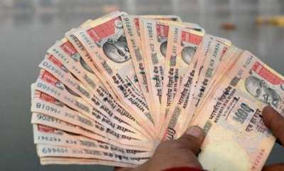 latest-news-note-ban-rs-289-lakh-crore-deposited-by-972-lakh-people-under-scanner