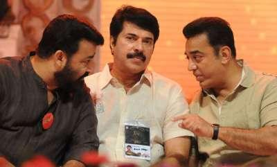 latest-news-kamal-haasan-about-mohanalal-and-mammootty