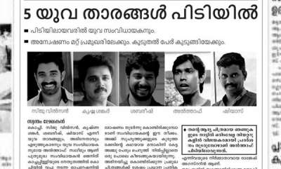 latest-news-mandhakini-film-announcement