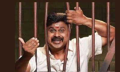 latest-news-how-dileep-celebrated-his-first-onam-in-jail