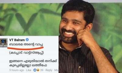 latest-news-vt-balram-abuses-fb-user
