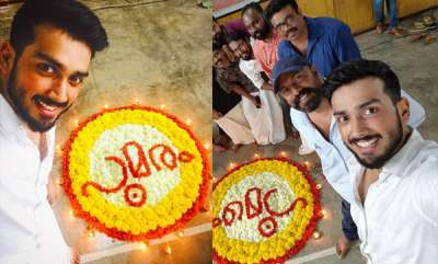 latest-news-kaalidasans-onam-in-poomaram-set