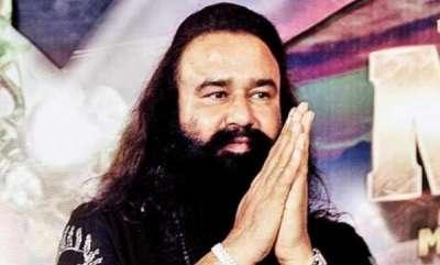 latest-news-dera-followers-were-asked-to-donate-organs-as-sacrifice-to-gurmeet